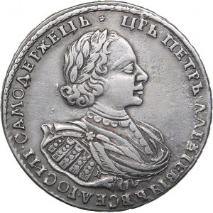 Russia Rouble 1721 К