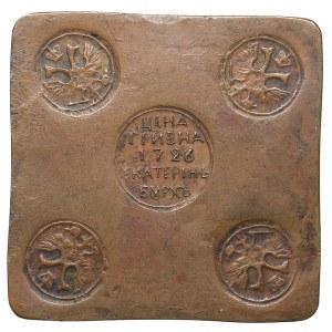 Russia grivna 1726 - Copy