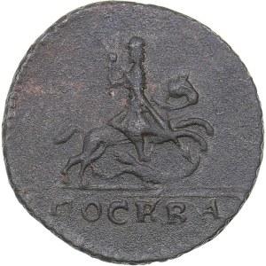 Russia Kopeck 1728