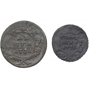 Russia Denga and Polushka 1731 (2)