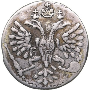 Russia Grivennik 1734