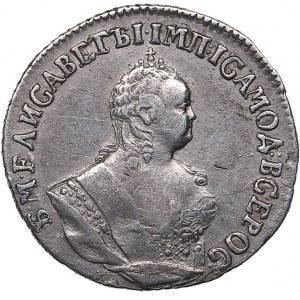 Russia Grivennik 1747