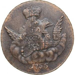 Russia 1 kopecks 1755 СПБ