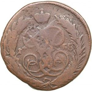 Russia 1 kopecks 1758 - Overstrike to Swedish 1 öre copper coin