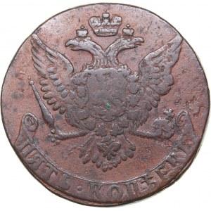 Russia 5 kopecks 1761