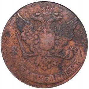 Russia 5 kopecks 1762 - NGC VF Details