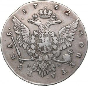 Russia Rouble 1762 ММД-ДМ