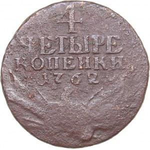 Russia 4 kopecks 1762