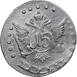 Russia 15 kopeks 1764 ММД