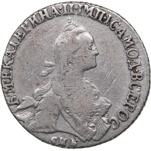 Russia 20 kopeks 1766 СПБ