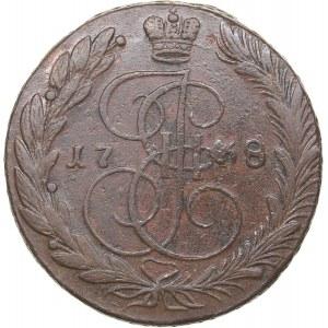 Russia 5 kopecks 1768 EM