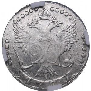 Russia 20 kopeks 1771 СПБ - ННР AU50