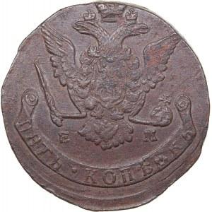 Russia 5 kopecks 1775 ЕМ