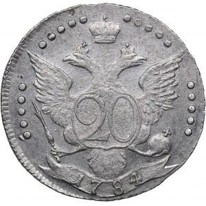 Russia 20 kopeks 1784 СПБ