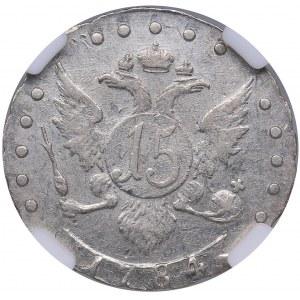 Russia Grivennik 1784 СПБ - ННР AU53