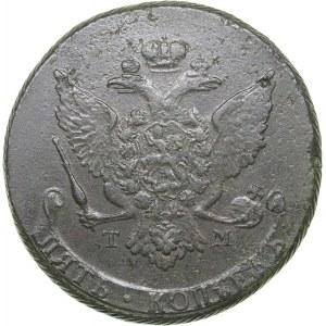 Russia 5 kopecks 1787 ТМ