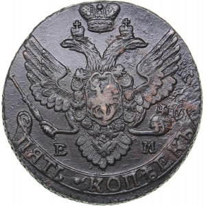 Russia 5 kopecks 1789 ЕМ