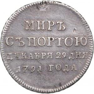 Russia jeton Peace with Turks 1791
