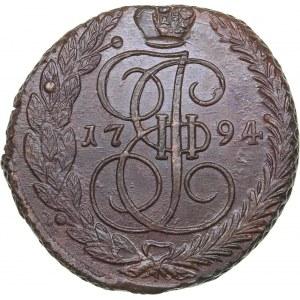 Russia 5 kopecks 1794 ЕМ