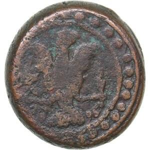 Russia - Georgia Bisti 1796 (1210)