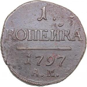 Russia 1 kopek 1797 АМ