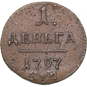 Russia 1 denga 1797 КМ