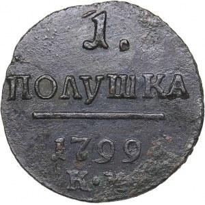 Russia 1 polushka 1799 КМ