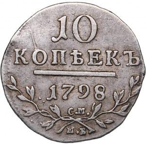 Russia 10 kopikat 1798 СМ-МБ