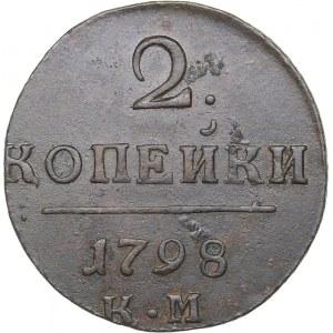 Russia 2 kopeks 1798 KM