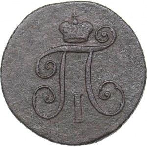 Russia 1 denga 1798 КМ