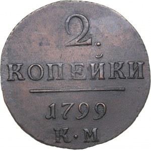Russia 2 kopecks 1799 KM