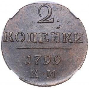 Russia 2 kopecks 1799 KM - ННР MS60BN