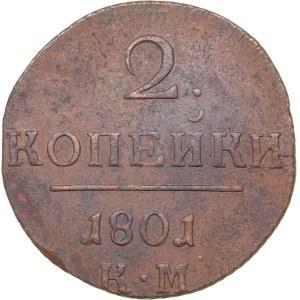 Russia 2 kopeks 1801 KM