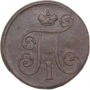 Russia 1 kopeck 1801 ЕМ