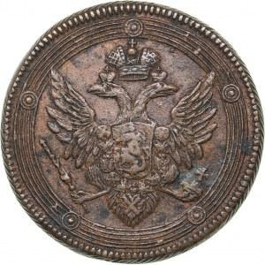 Russia 5 kopeks 1804 ЕМ