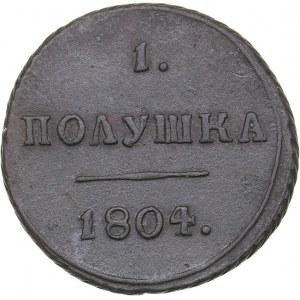 Russia Polushka 1804 KM