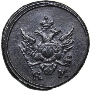 Russia Denga 1805 KM