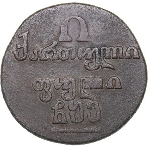 Russia - Georgia Half Bisti 1805