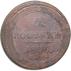 Russia 5 kopeks 1806 ЕМ