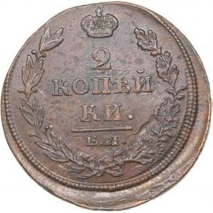 Russia 2 kopeks 1812 ЕМ-НМ