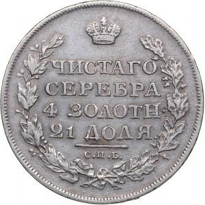 Russia Rouble 1813 СПБ-ПС