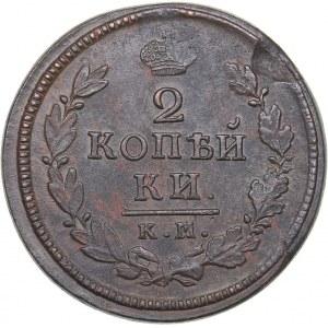 Russia 2 kopeks 1816 КМ-АМ
