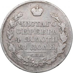 Russia Rouble 1818 СПБ-ПС