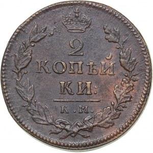 Russia 2 kopeks 1818 КМ-ДБ