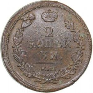 Russia 2 kopeks 1819 ЕМ-НМ