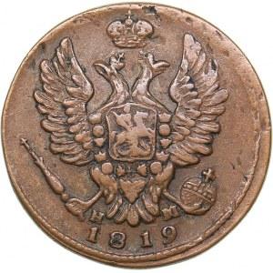 Russia 1 kopeck 1819 ЕМ-НМ