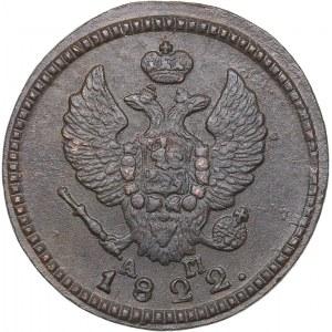 Russia 2 kopeks 1822 КМ-АМ