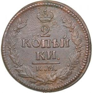 Russia 2 kopeks 1823 КМ-АМ