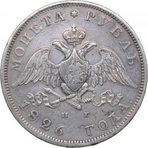 Russia Rouble 1826 СПБ-НГ