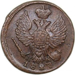 Russia 1 kopeck 1827 ЕМ-ИК
